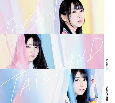 8/23発売、TrySail 2ndアルバム「TAILWIND」 #TrySail | TrySail Portal Square ...