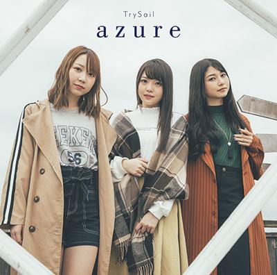 11/14発売、TrySail 9thシングル「azure」 #TrySail | TrySail Portal Square ...