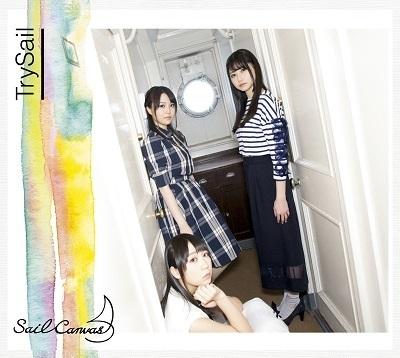 5/25発売、TrySail 1stアルバム「Sail Canvas」ジャケット写真を公開 ...