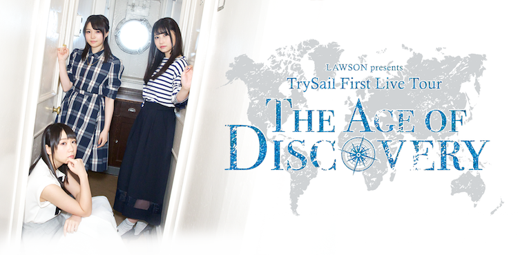 """LAWSON presents TrySail First Live Tour """"The Age of Discovery"""" 
