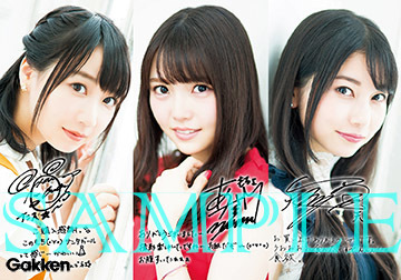 """11/26「LAWSON presents TrySail First Live Tour """"The Age of Discovery""""」北海道 ..."""