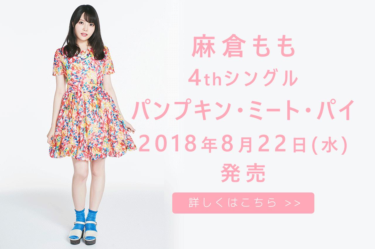 Asakura_4th_bnr02