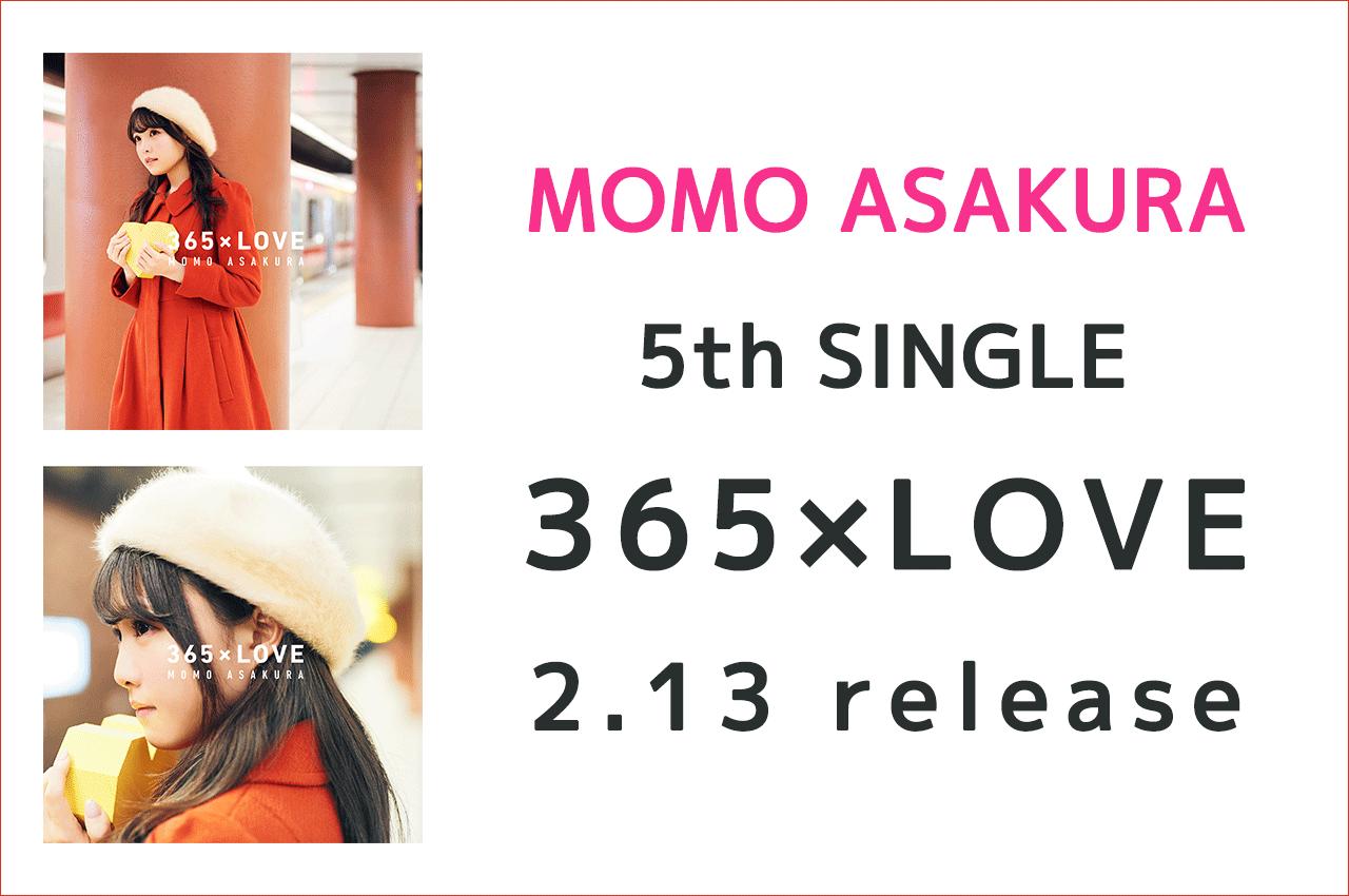 Asakura_5thsg_bnr