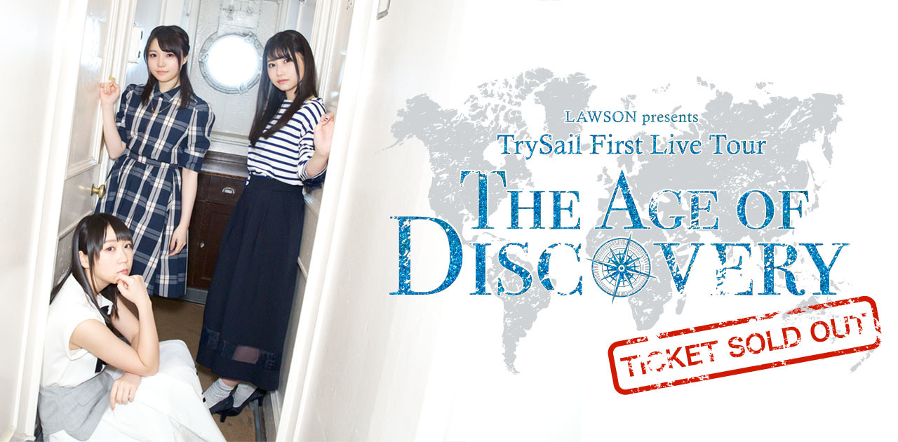 Trysail_1tour_banner_4