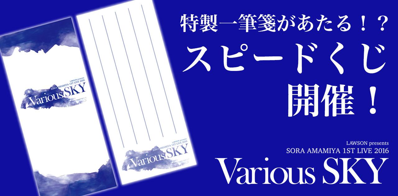 Sp_banner