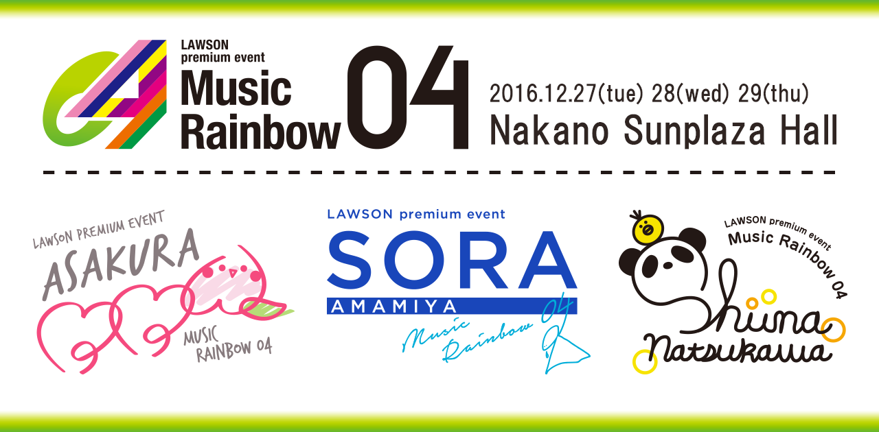 Mr04_banner_trysail