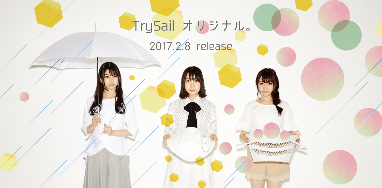 Trysail_170208_banner