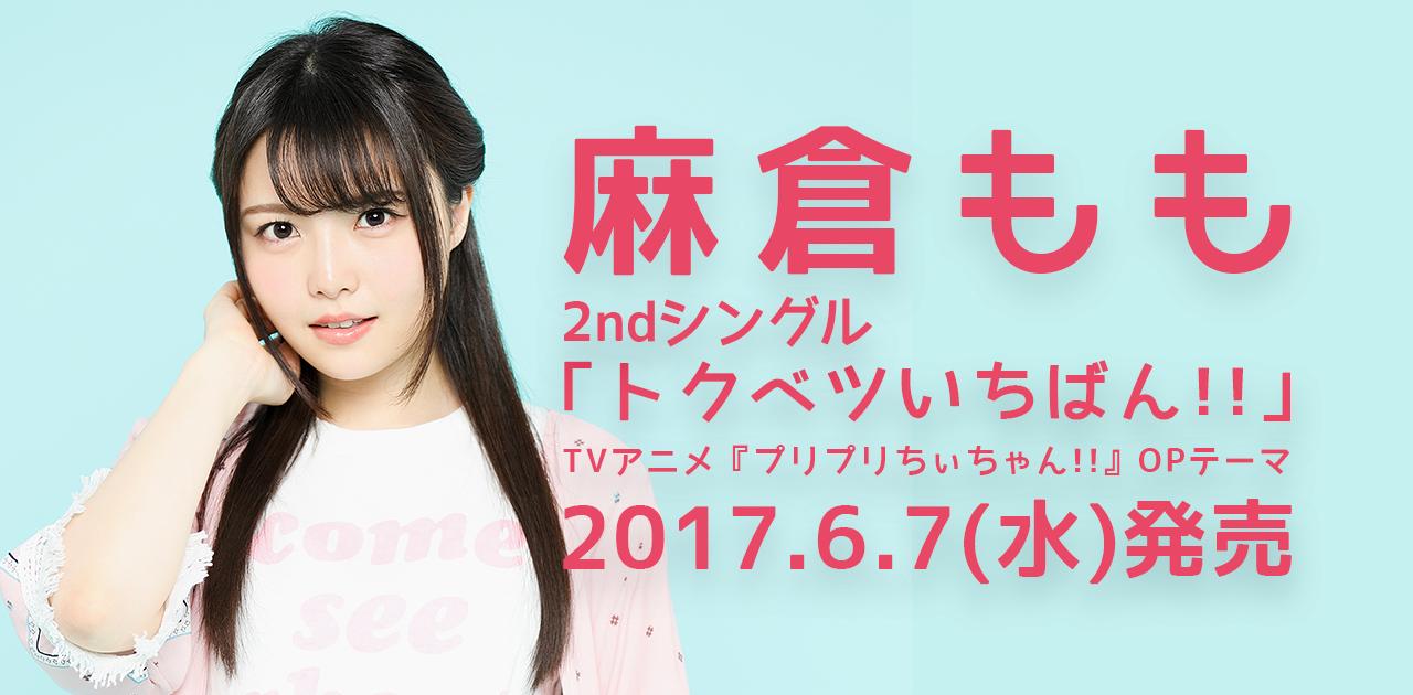 Asakura2nd_03