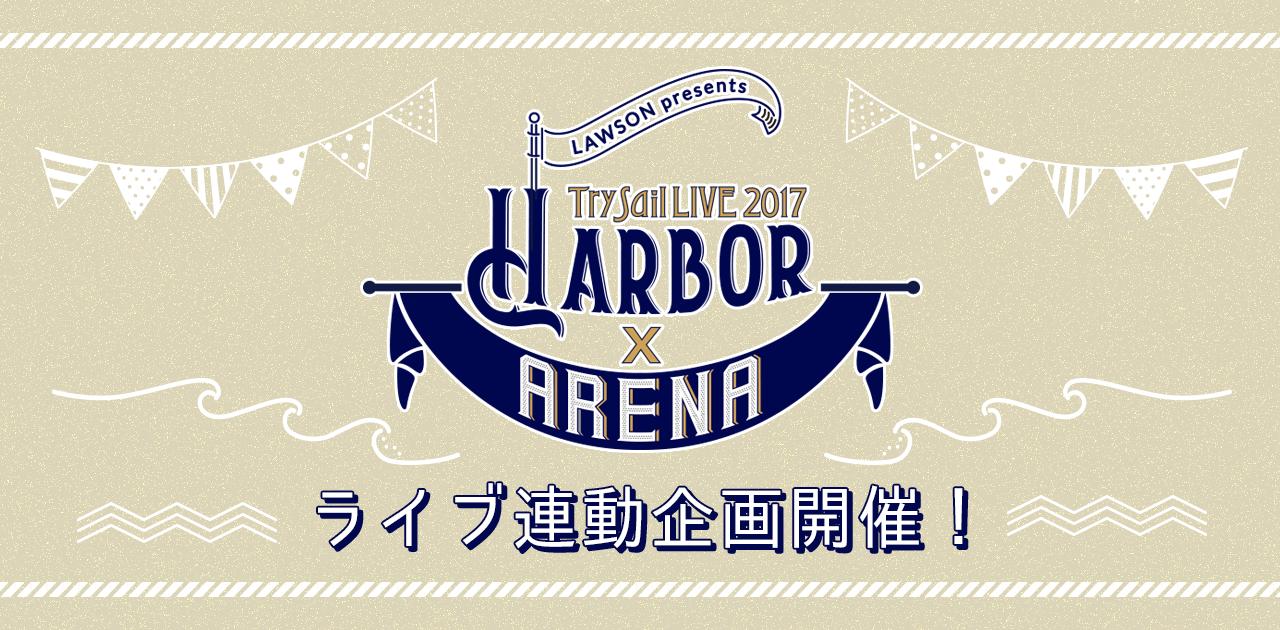 Arena_ca_banner